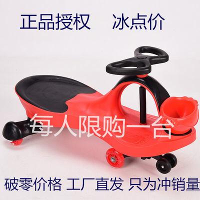儿童摇摆车扭扭车1到8岁宝宝妞妞车溜溜车带音乐静音轮滑行玩具车