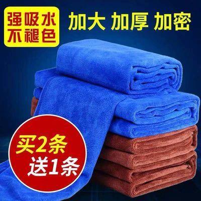 洗车毛巾擦车巾吸水加厚易清洗大号汽车专用抹布用品刷车工具套装