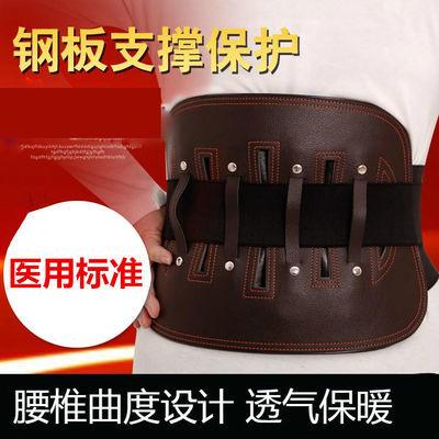 护腰带保暖透气腰椎挺钢板支撑固定腰围 腰托腰椎挺男女四季通用