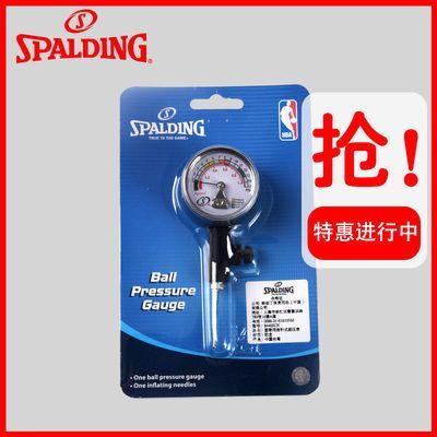 斯伯丁篮球用指针式测压表 篮球排球足球气压表裁判压力表8446SCN