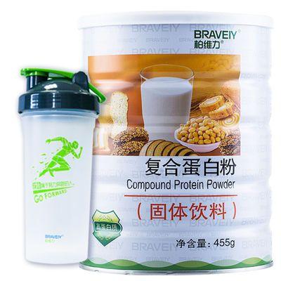 柏维力复合蛋白粉蛋白质粉乳清大豆双蛋白全家营养 增强免疫力