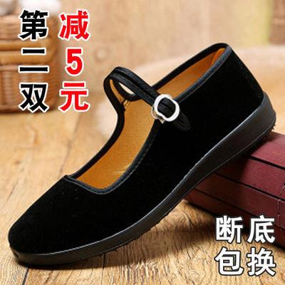 老北京布鞋女平底黑色工作鞋酒店鞋舞蹈鞋妈妈鞋广场舞鞋