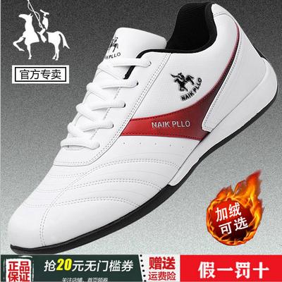 保罗休闲运动鞋男韩版潮流百搭男士跑步鞋透气小白鞋时尚板鞋子男