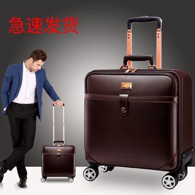 保罗商务皮箱行李箱拉杆箱万向轮男旅行箱包女登机箱密码箱皮箱子主图
