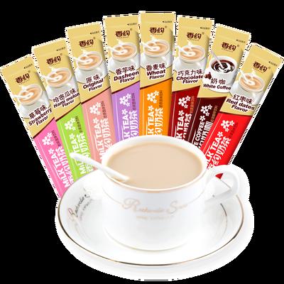 香约条装奶茶10-60条速溶奶茶粉珍珠奶茶原料固体冲饮多规格可选