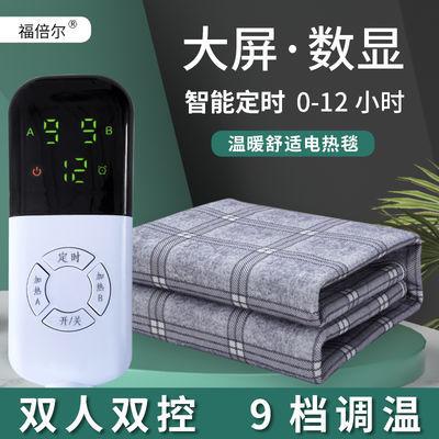 电热毯单人双人双控1.8米2米学生宿舍家用电褥子防水不漏电无辐射