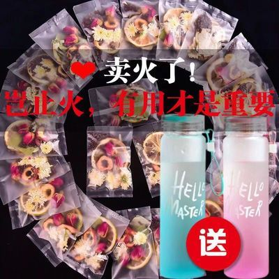 柠檬片荷叶茶减养生菊花茶大麦肥茶玫瑰水果茶包组合花茶10-60包