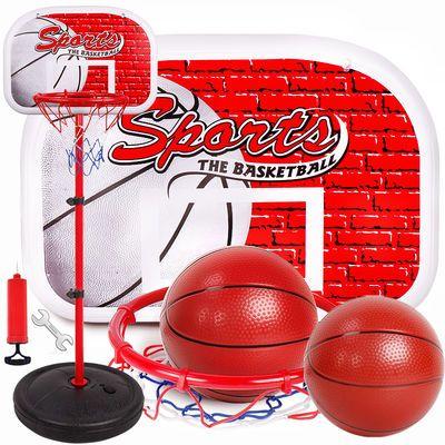 儿童玩具升降儿童篮球架1.2-2米室内1-8岁宝宝皮球框小孩玩具男孩