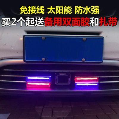 装饰灯汽车载免接线太阳能爆闪灯防追尾led警示灯汽车灯网日行灯