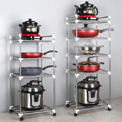 【带滑轮】加厚不锈钢多层收纳架子 厨房置物架 多功能落地锅架