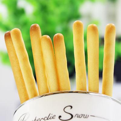 【新货】金富士脆美司棒饼番茄蔬菜儿童零食手指饼干批发128g袋