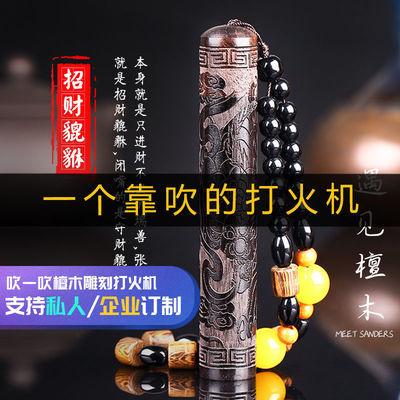 吹一吹古代檀木火折子 老式打火机创意防风电子usb充电个性男女士
