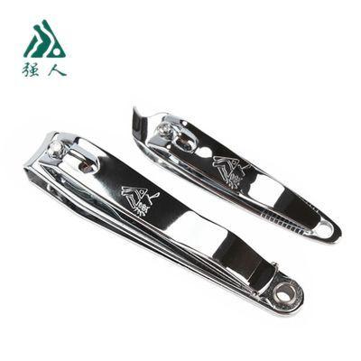 【送耳勺】强人正品大号指甲刀单个指甲剪指甲钳套装钥匙扣修甲刀