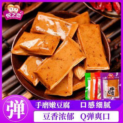 【50袋特惠】重庆南北特产软嫩Q弹手磨豆干香干休闲零食小吃批发