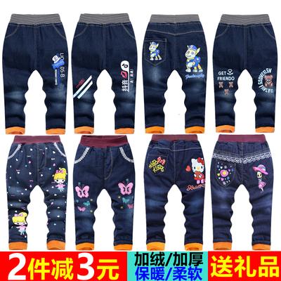 儿童棉裤男童牛仔棉裤女孩冬季长裤女童加绒加厚牛仔裤宝宝保暖裤