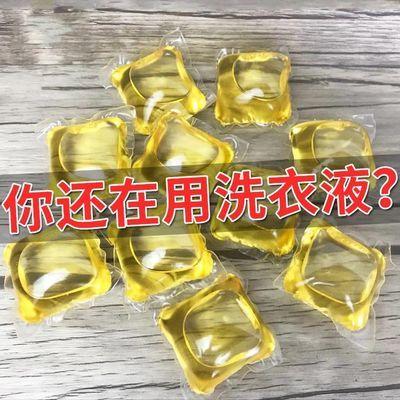 洗衣凝珠球香水型持久浓缩留香液抖音同款神珠10-50颗家庭装正品