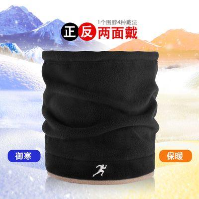 冬天帽子围脖套头脖套帽男女多功能户外运动骑行头套保暖面罩围脖