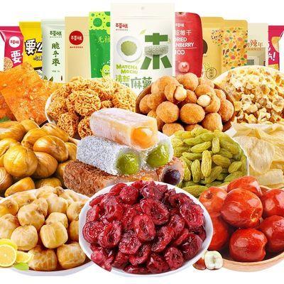 百草味零食大礼包便宜一整箱小吃干坚果休闲小吃零食类批发送女生