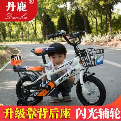 儿童自行车男孩3-4-5-6-7-8岁宝宝脚踏车女小童车16寸小孩子单车