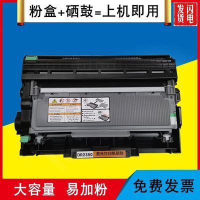 适用兄弟打印机dcp-7080d粉盒硒鼓brother墨盒 7080碳粉盒复印机
