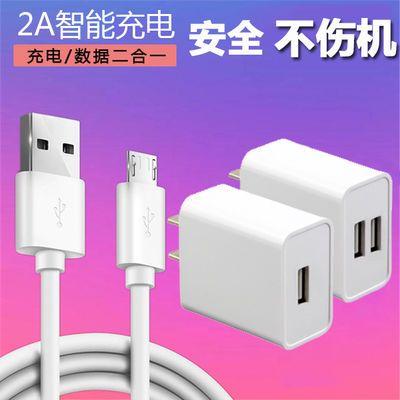 手机充电器2U多插口快充线2A安卓苹果手机通用小米OPPO快充充电头