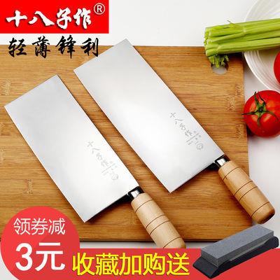 十八子作菜刀专业厨师刀手工锻打桑刀家用不锈钢切片刀阳江十八子