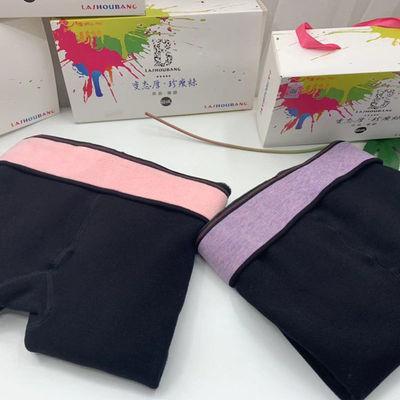 500克瑜伽裤变态厚生态棉貂绒80-180斤抗起球富姐珍瘦袜加绒保暖