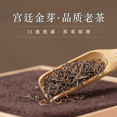 92年宫廷金芽普洱茶熟茶散茶散装云南普洱茶叶袋装陈年普洱茶老茶