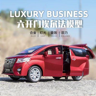 丰田埃尔法合金车模高档仿真商务面包汽车模型儿童珍藏回力玩具车