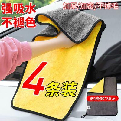 汽车用品洗车毛巾擦车巾大号加厚不掉毛不掉色汽车抹布纤维珊瑚绒