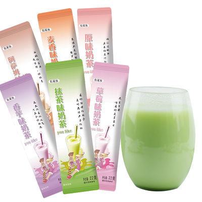 有莱客奶茶粉袋装5-50袋速溶冲泡饮品阿萨姆原味抹茶珍珠奶茶原料