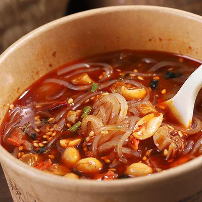 酸辣粉嗨吃家网红桶装整箱丝黛尔即食方便速食重庆红薯118克每桶