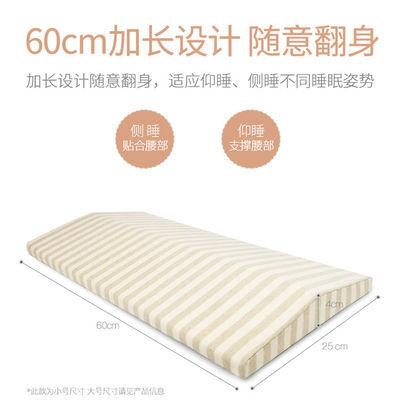 记忆棉靠背垫腰枕睡眠床上腰垫睡觉孕妇靠垫腰椎间盘突出护腰靠垫