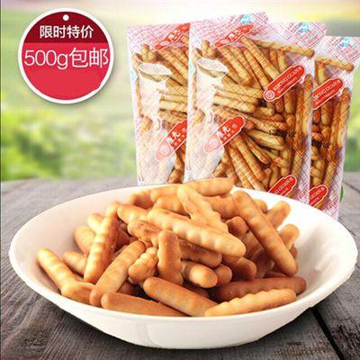 康元香酥条手指饼干1250g50包奶油条怀旧儿童婴儿零食好吃的300g
