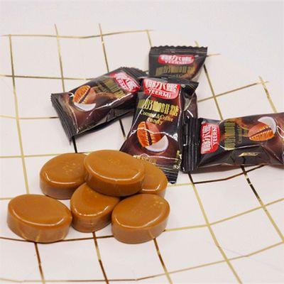 【5颗糖=1杯咖啡】海南特产椰奶咖啡糖100g-2500g水果糖零食糖果