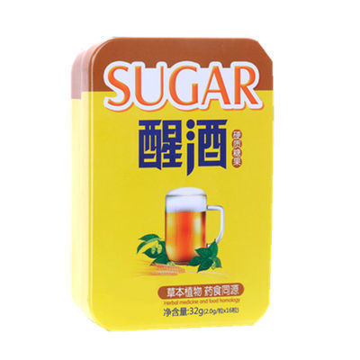 【买3送1】葛根解酒糖喝酒神器防醉酒后醒酒片糖32g