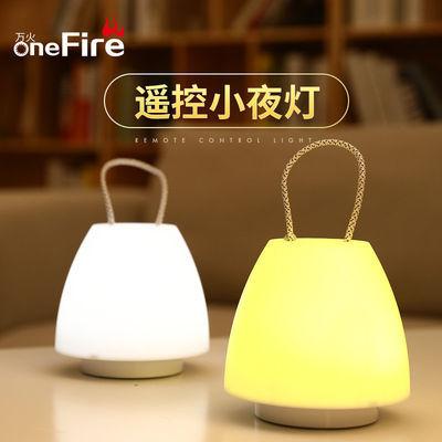 手提遥控小夜灯可充电式卧室床头睡眠护眼婴儿喂奶可移动小台灯