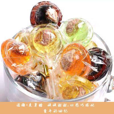 【四月生产】黑糖棒棒糖话梅梅心原味抹茶芒果凤梨味袋装硬糖零食