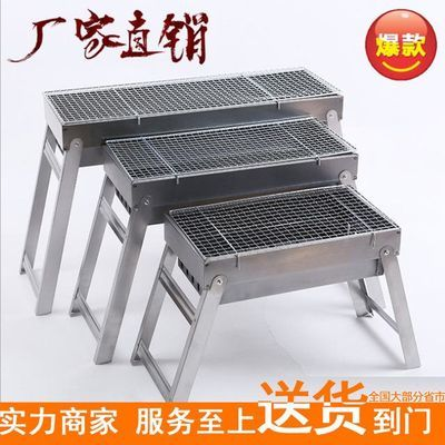 烧烤架户外家用木炭烧烤炉野外工具全套碳烤炉架子烤肉烧烤碳
