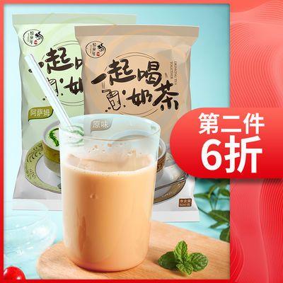 2斤1斤速溶袋装阿萨姆奶茶粉批发半斤珍珠奶茶原味香芋味