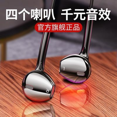 oppo耳机r9s原配r15原厂K5通用k3原装耳机a5耳塞a92s入耳式R11麦9