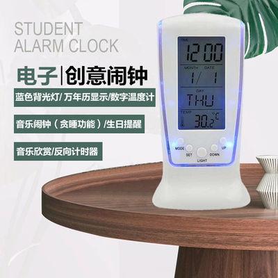 【送3节电池】LED电子钟简约闹钟音乐闹钟日期温度计时器夜光灯表