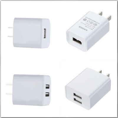 手机充电器华为/安卓/苹果/vivo/oppo2A快充通用万能充电头数据线