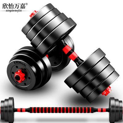 哑铃杠铃男士健身器材一对环保可调节家用10kg20kg30公斤杠铃套装