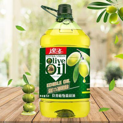 逸飞 13%进口橄榄油5L非转基因调和油食用油家用炒菜油物理压榨