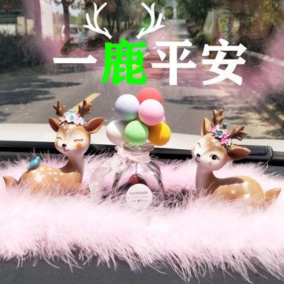 汽车车内摆件车上装饰品车载香水摆件新款网红创意可爱女生鹿摆件
