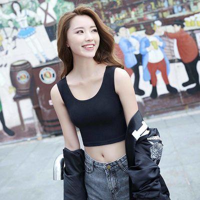 【单件2件装】新款小背心女学生韩版内穿打底衫短款工字吊带衫女