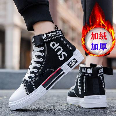 冬季加绒加厚高帮帆布鞋男鞋潮流韩版学生运动板鞋休闲保暖鞋子男