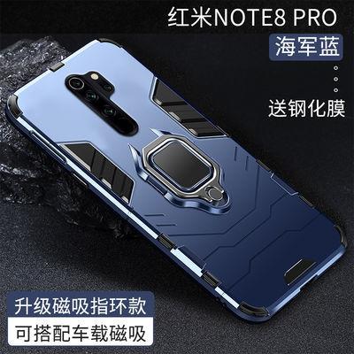 红米note8pro手机壳小米Redmi红米note8保护套防摔硅胶全包边男款