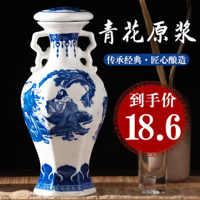 青花瓷原浆老酒泸州产地52度浓香型纯粮食酒水白酒送礼整箱特价
